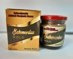 Паста Sahimerdan Gold 240 гр.