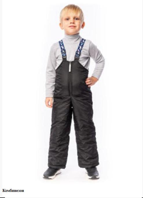Детская одежда ABS Textile Company