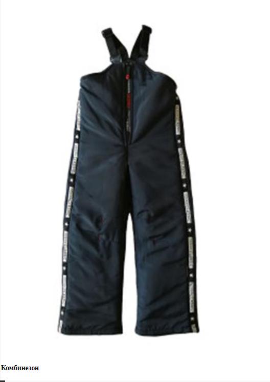 Купить Комбинезоны лыжные утепленные
