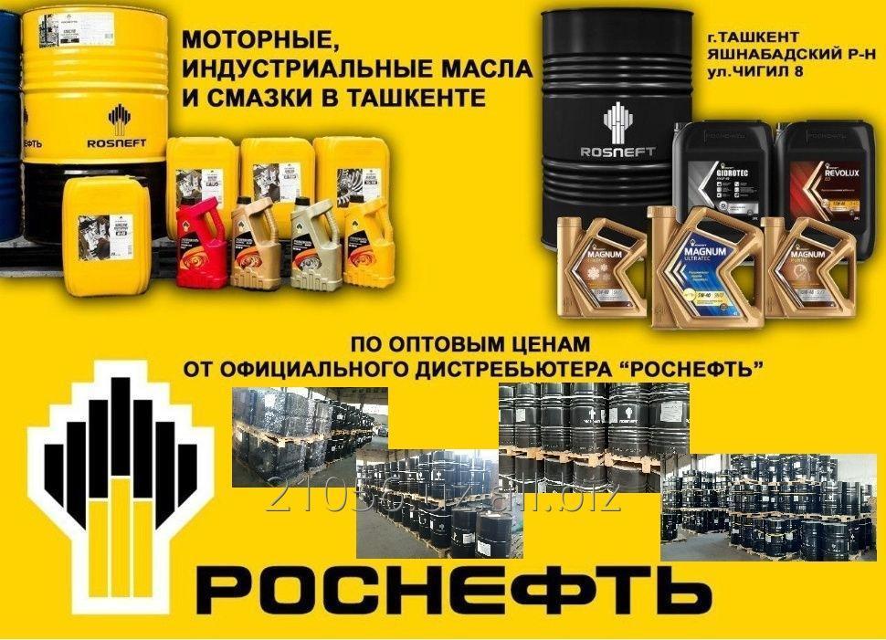 Купить Роснефть Моторные и индустриальные масла и смазки из России! Rosneft