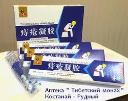 Геморройные шприцы Лечение геморроя