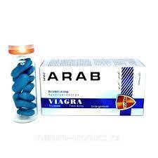 Эффективный возбудитель «Аравия» БАД для мужчин