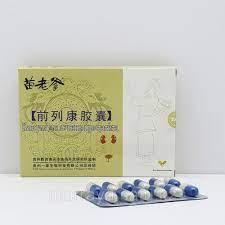 Капсулы для лечения простатита - 24 шт.