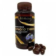 Масло черного тмина в капсулах Аль-Ихлас (150 шт)
