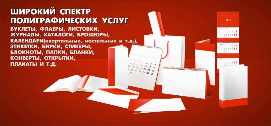 Открытки плакаты буклеты
