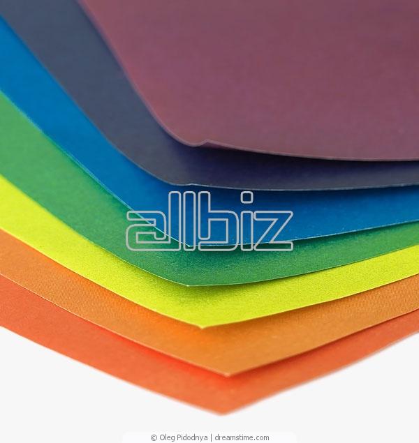Купить Бумага офисная цветная