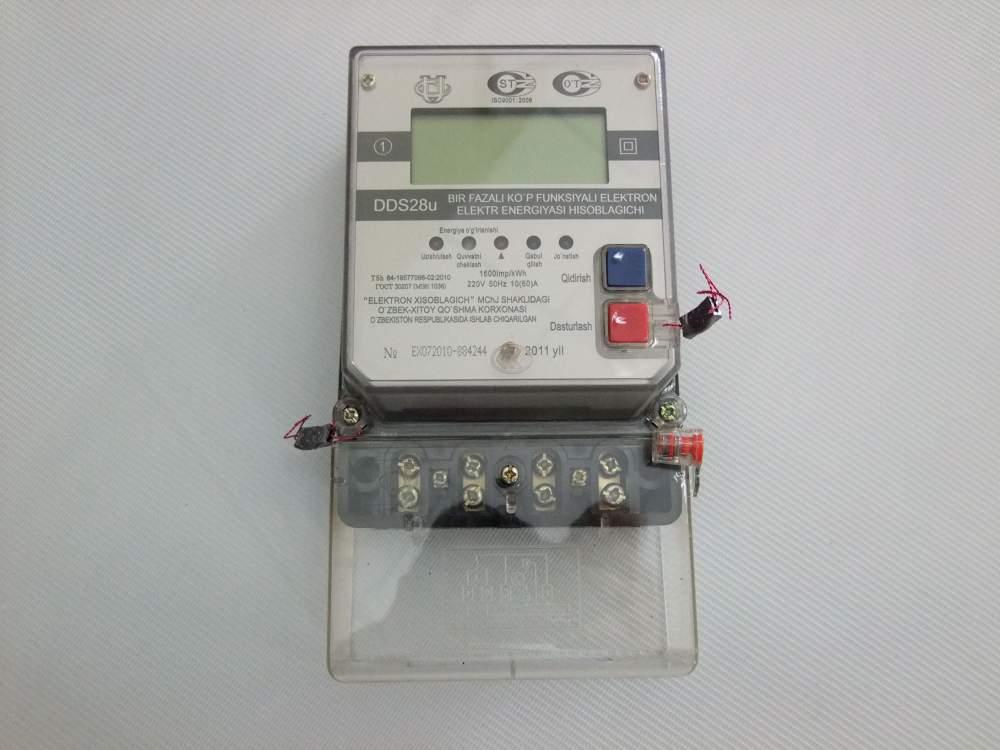электросчетчик электронный инструкция