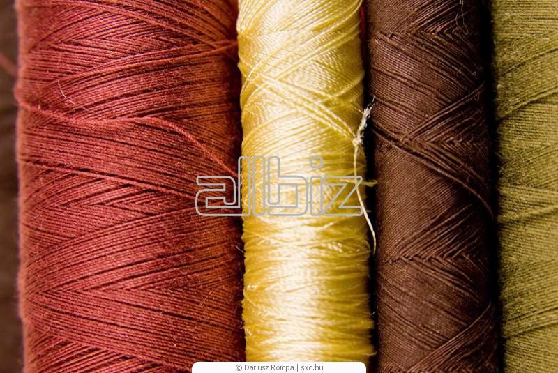 Купить Пряжа х/б кардная кольцепрядильная трикотажная и ткацкая