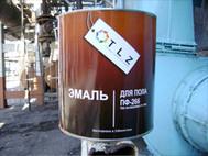 Купить Эмаль ПФ-266 для пола ф. 3 кг