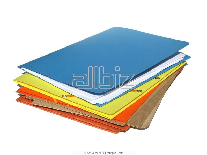 Купить Папки офисные