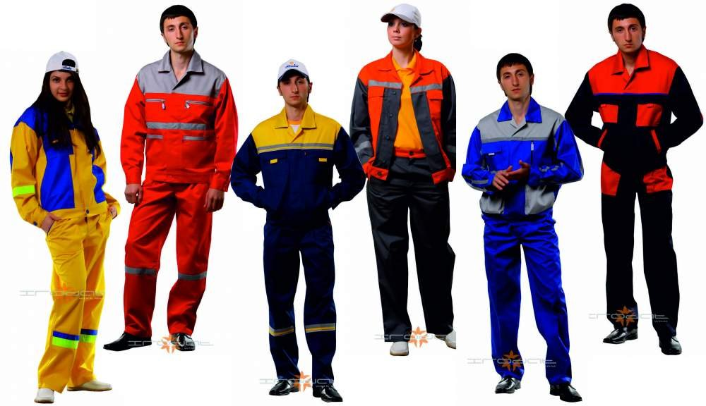 рабочая одежда. фото