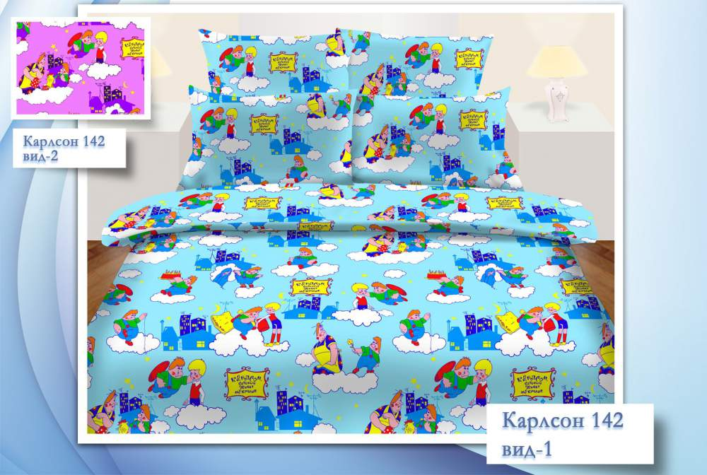 Buy Fabrics bed