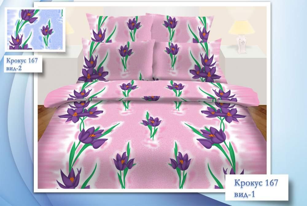 Ткани постельные