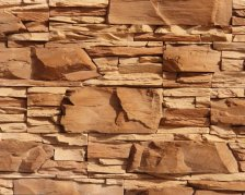 Materials stone natural construction