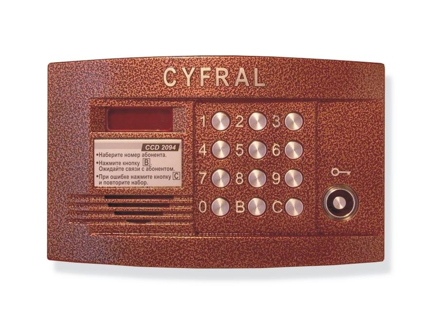 """Домофоны CYFRAL.  Микропроцессорный блок вызова предназначен для использования в составе домофонных систем  """"Цифрал """" и..."""