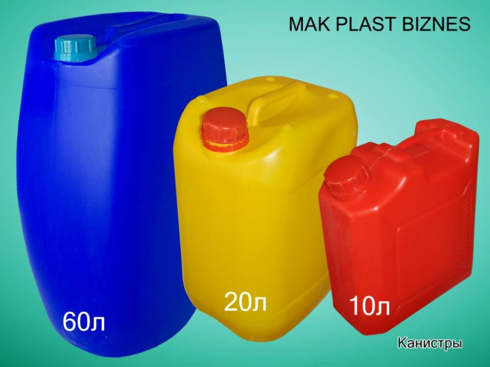 Канистры пластмассовые. Пластиковая тара