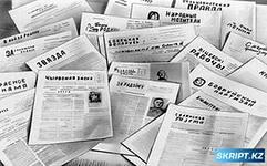 Купить Газеты еженедельные