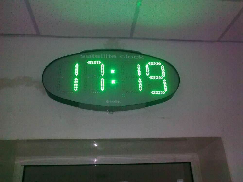Buy LED electronic clock