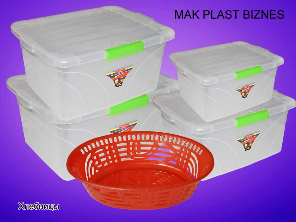 Хлебницы пластмассовые