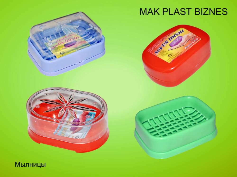 Мыльницы из пластмассы. Принадлежности для ванной комнаты