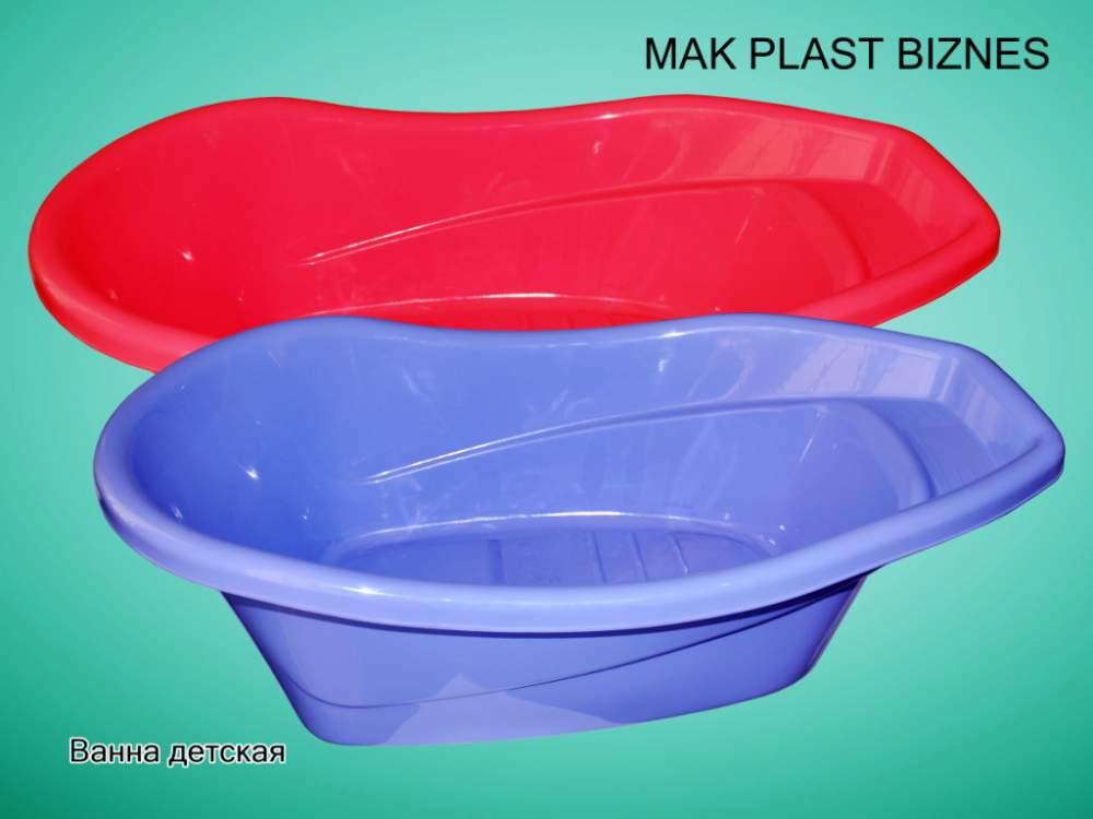Ванна детская пластмассовая