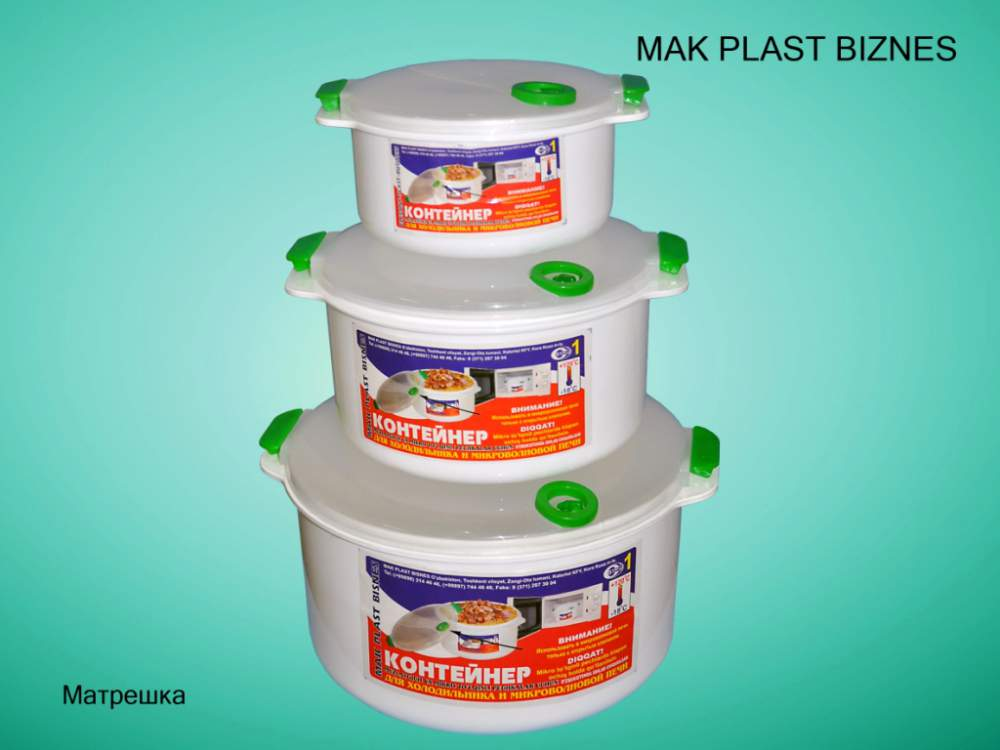 Buy The container for microwave ovens