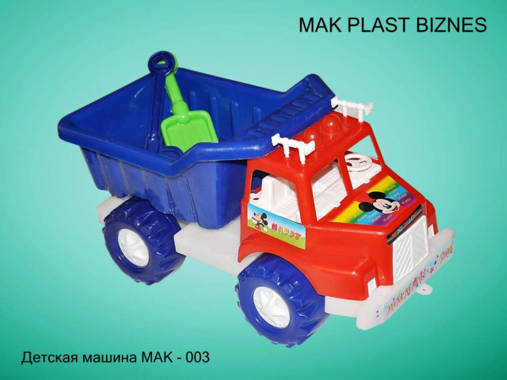 Машины детские МАК-3