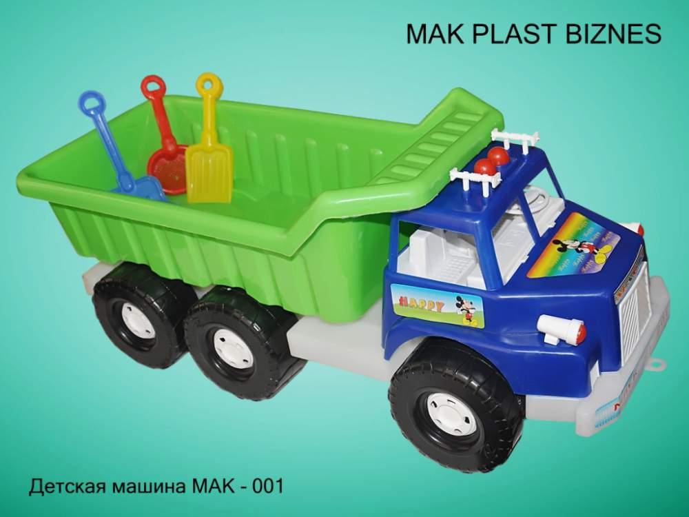Машины детские МАК-1