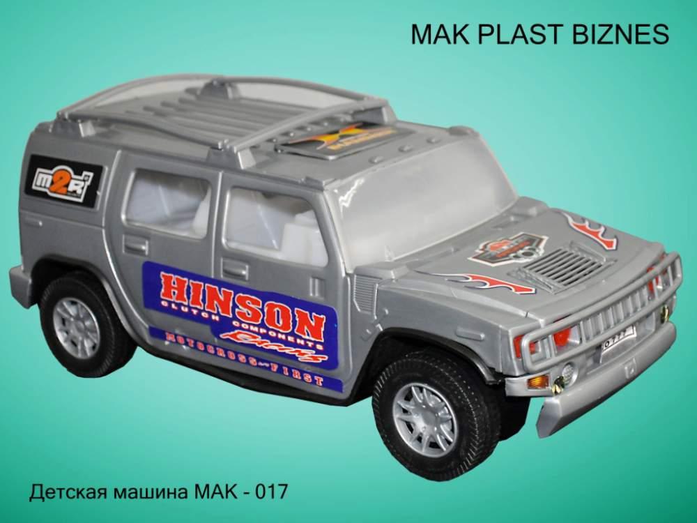 Машины детские МАК-17