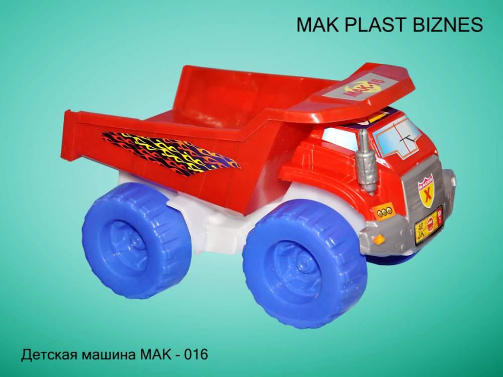 Машины детские МАК-16