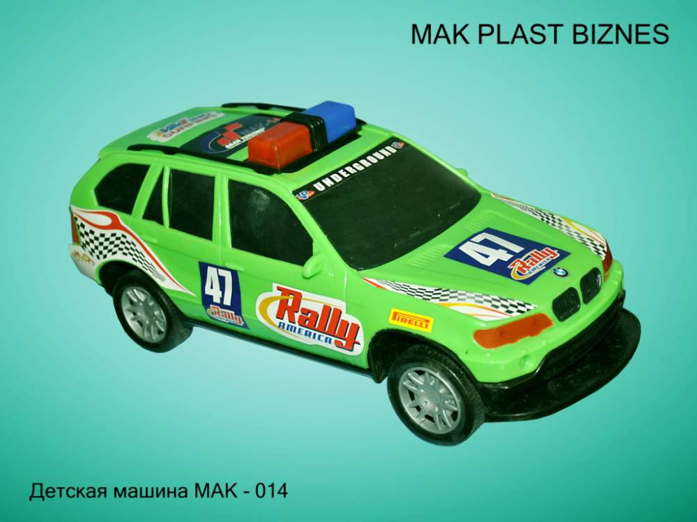Машины детские МАК-14
