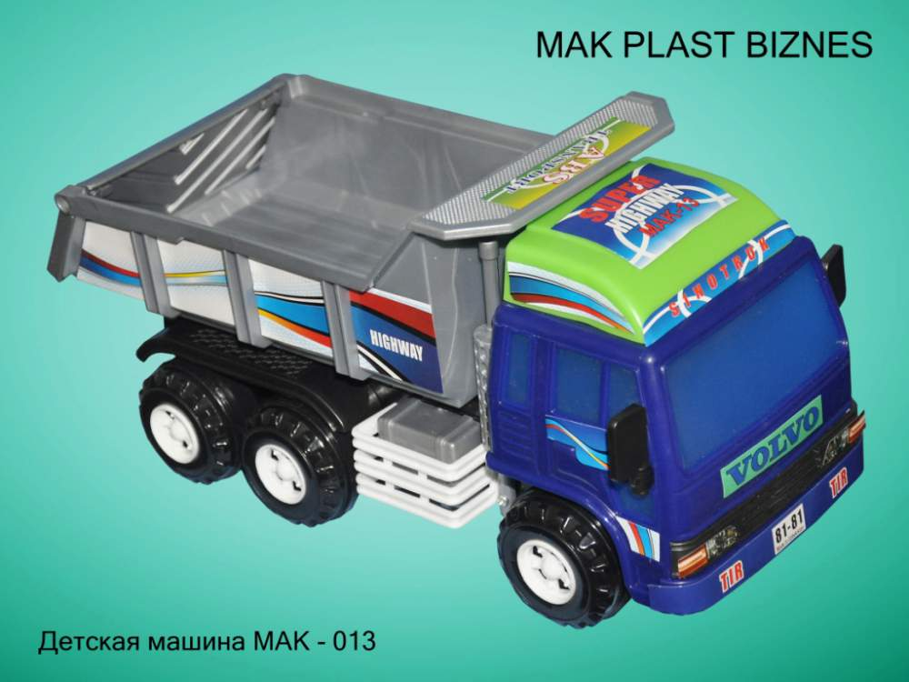 Машины детские МАК-13