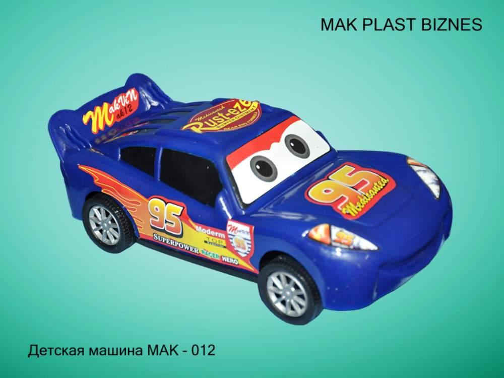 Машины детские МАК-12