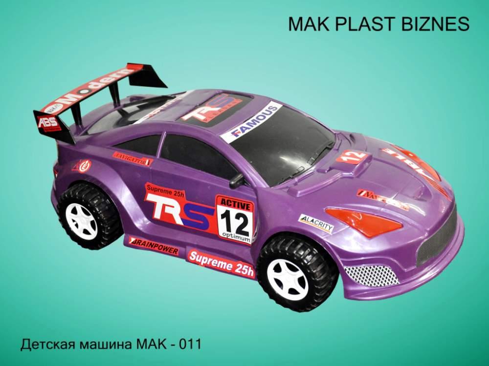Машины детские МАК-11