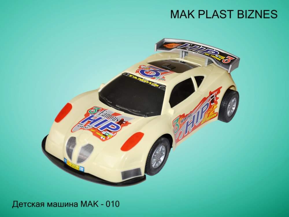 Машины детские МАК-10