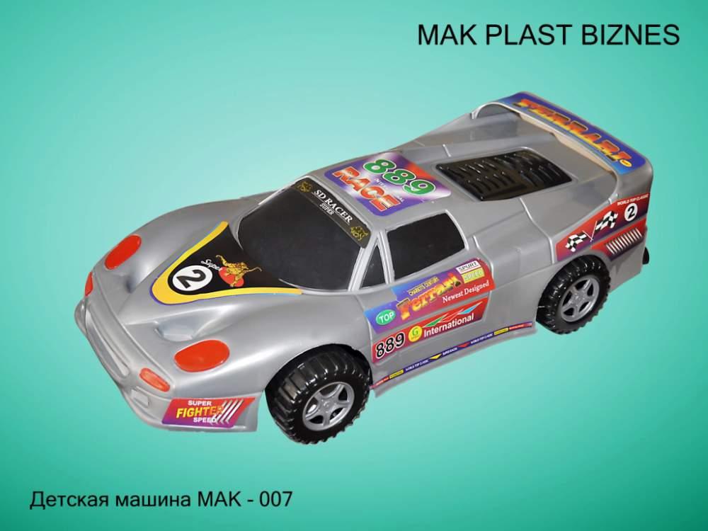 Машины детские МАК-7