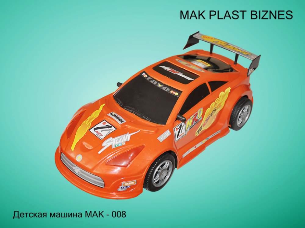 Машины детские МАК-8