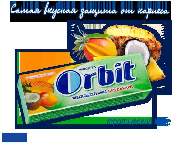 Buy Orbits Tropical Mix