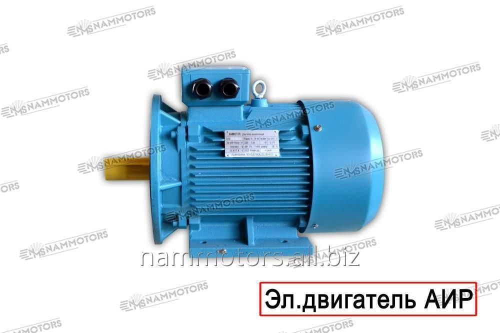 Buy Electric motors ACORUS type