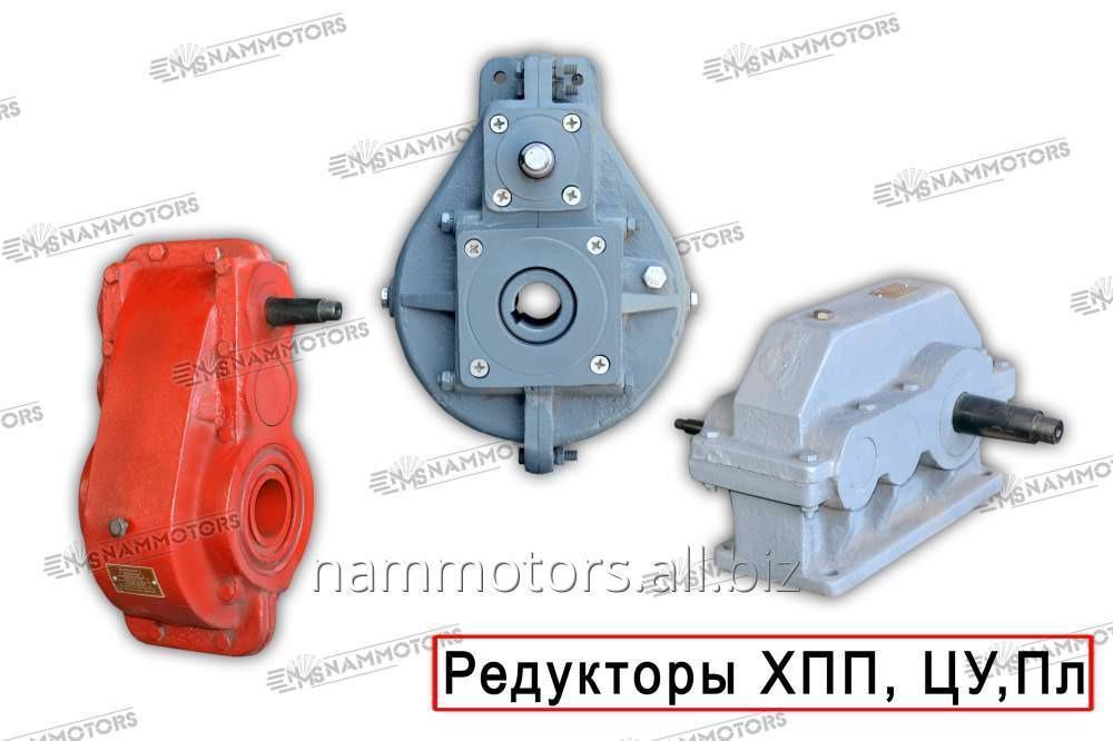 Buy PL HPP-00010 reducers