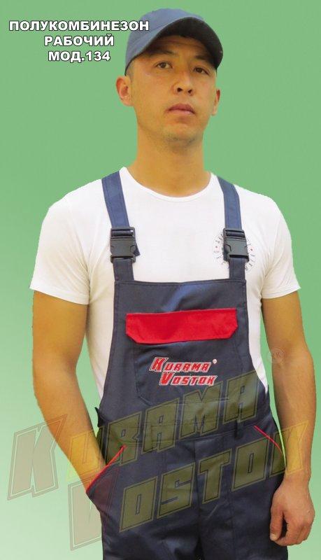 Buy Semi-overalls