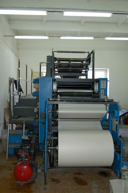 язычки типография приобретает материалы для производственных целей киски этих