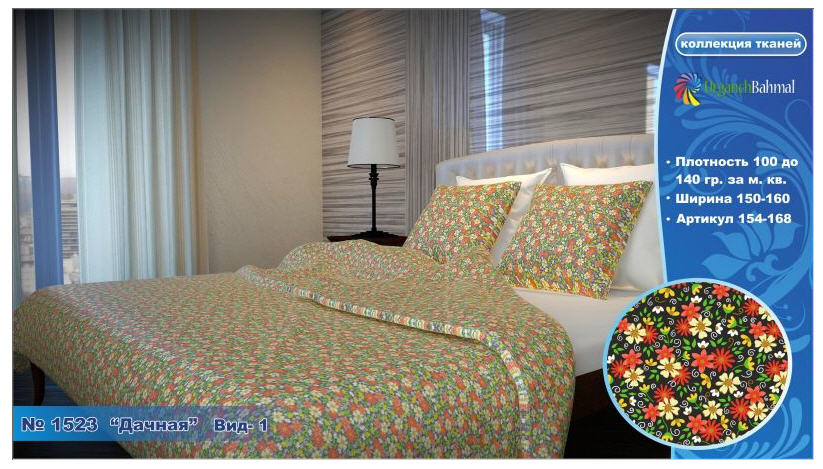 Buy Bed linen Country
