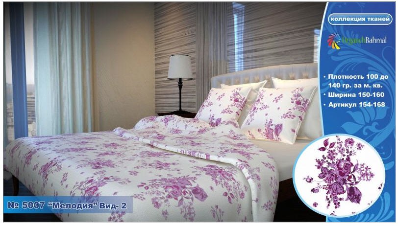 Buy Bed linen Melody