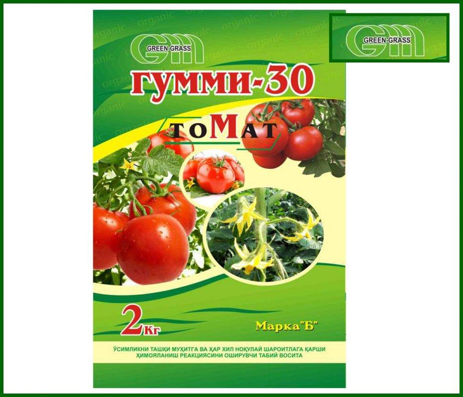 Удобрения ГУММИ-30 (состав гумат натрия 30 %)