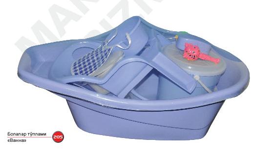 Ванночки для детей цветные пластмассовые