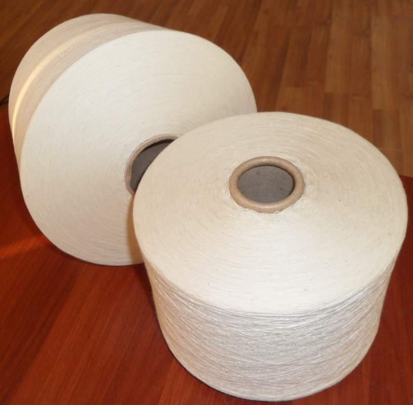 Купить Пряжа ткацкая