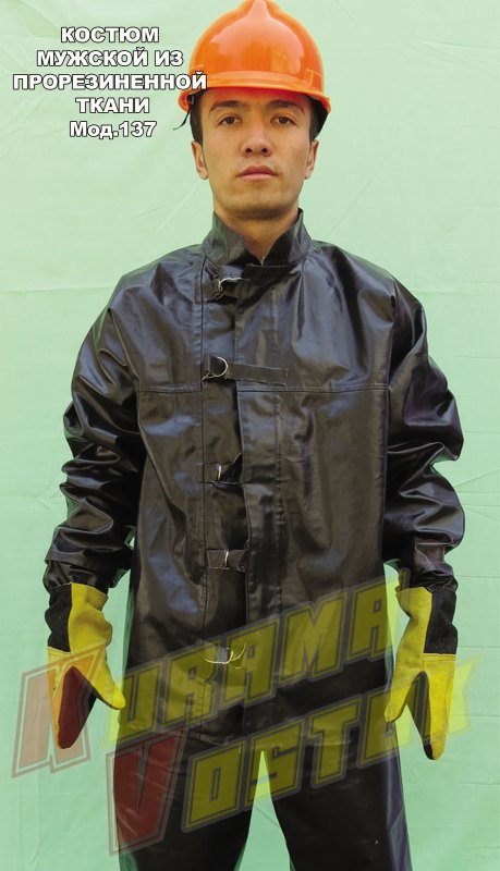 Buy SUIT MAN'S OF THE RUBBERIZED FABRIC