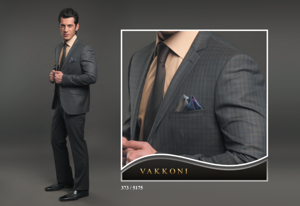 Мужской костюм 373-5175