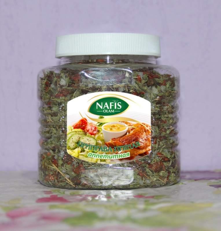 Buy Spice herbs